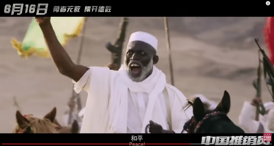 News Eriq Ebouaney : The China Salesman